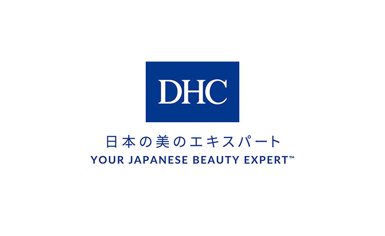 DHC Skincare Giveaway
