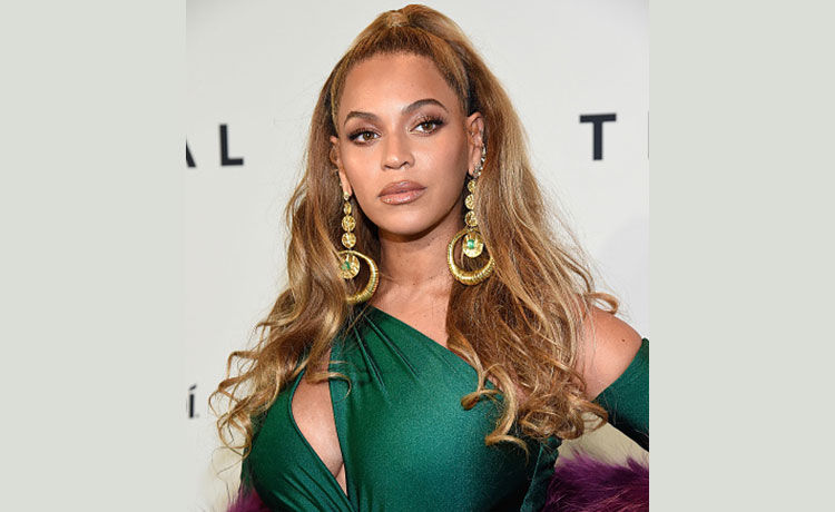 You Won't Believe What Beyoncé Gifted Her Family!