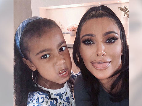 Kim Kardashian Says Daughter North's Name Was Inspired by Jay Leno's Joke!
