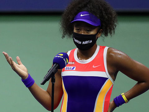 Naomi Osaka Honors Trayvon Martin During Round of 16 Win at U.S. Open